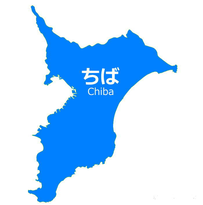 金庫のトラブル110番map_chiba